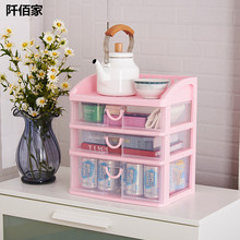 Multifunction 3 Layer Pink White Plastic Assembled Cosmetic Shelf Desktop Storage Rack For Snacks Sundries Holder Office Cabinet