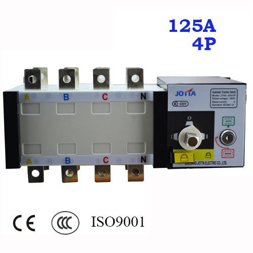 цена 4 pole 3 phase 125A 220V/ 230V/380V/440V automatic transfer switch ats
