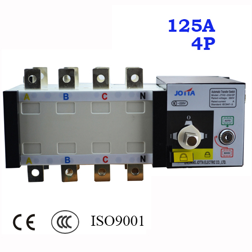 4 pole 3 phase 125A 220V/ 230V/380V/440V automatic transfer switch ats