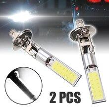 цена на 2pcs H1 COB LED Car Fog Light White DC 12V Headlight DRL Daytime Running Light Bulb High Lighting Car Styling