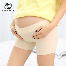 Womens Maternity Soft And Comfortable Mid-Thigh Seamless Abdomen Underwear Pregnancy Clothes