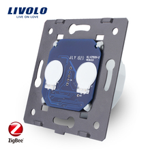 LIVOLO EU 標準 ZigBee スイッチ、ベースのウォールライトワイヤレススマートタッチスイッチ、 2 ギャング 1Way 、 AC 220 〜 250V 、 VL C702Z