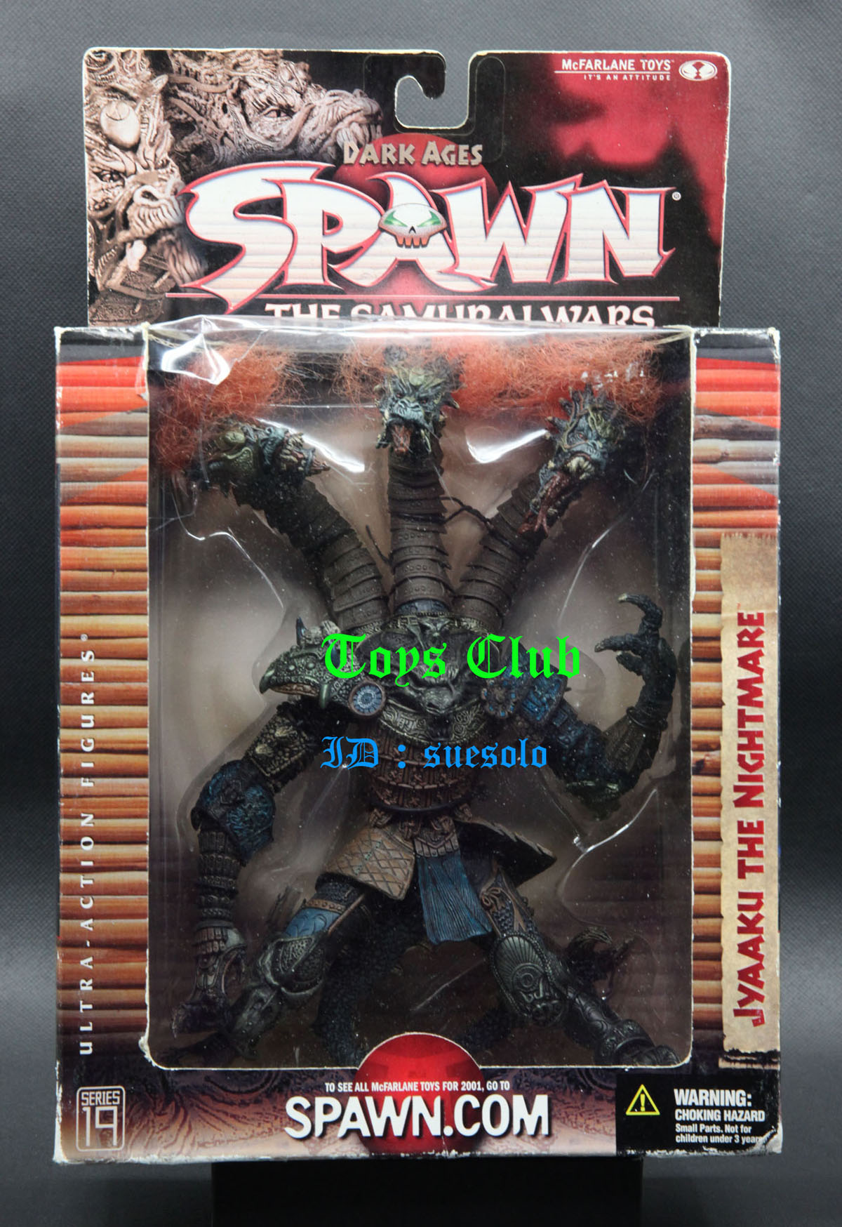US $59 99 |Estartek McFarlane 7 Inch SPAWN 19 TH Three Head Dragon Jyaaku  Collection Action Figure-in Action & Toy Figures from Toys & Hobbies on