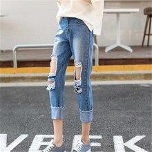 Новое Прибытие летние женские голубые джинсы женские нищий брюки карандаш в колено big hole брюки ноги штаны