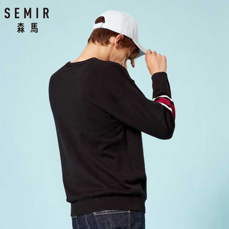 SEMIR Cotton Sweater Men 2019 Autumn High Street Fashion Solid Brand Hip Hop Oversized Pullovers Sweater For Male