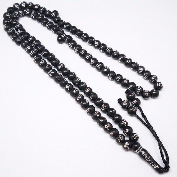 collier de perle musulman