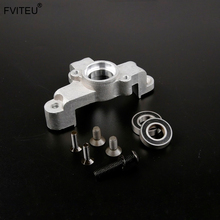 FVITEU металлический клатч колокол крепление металлический клатч Штатив для 1/5 HPI baja 5b 5t 5sc Rovan King двигатель
