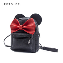 LEFTSIDE 2017 Summer new female bag quality pu leather women bag Cute Animal backpacks ears sweet bow College Wind mini backpack