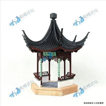 wood building kit  The State Forest and Park models KAFU four Booth wood model kit architectural model material