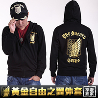 New Arrival Japanese Anime Shingeki no Kyojin Attack on Titan Jacket Hoodie Cosplay Costume
