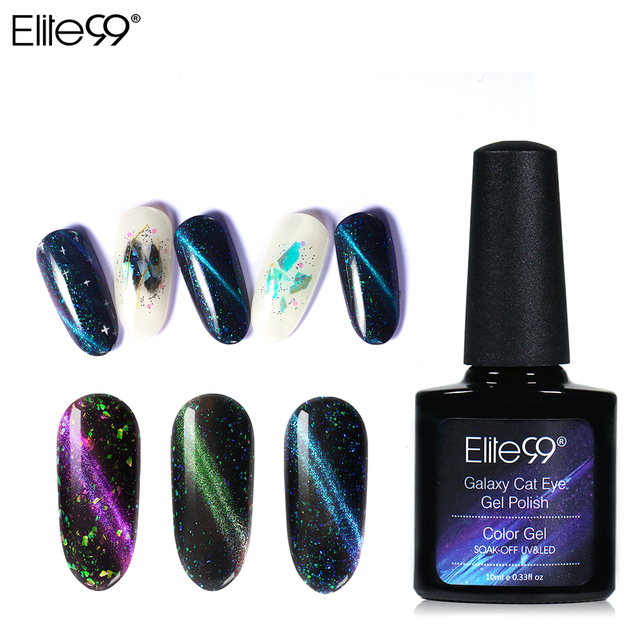 Elite99 Galaxy Cat Eye 10ML Gel Polnisch Tränken Weg Vom LED UV Gel Nagel Maniküre Nail art Emaille Für Nagel gel Lacke Top Basis Mantel