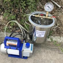 1,6 галлонная вакуумная камера и насос с 2,5/3 CFM 1 этап воздушный вакуумный насос 110 В/220 В для смолы из нержавеющей стали вакуумная камера