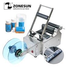 ZONESUN Полуавтоматическая круглая машина для маркировки бутылок ручная маркировочная машина для пластиковых стеклянных бутылок