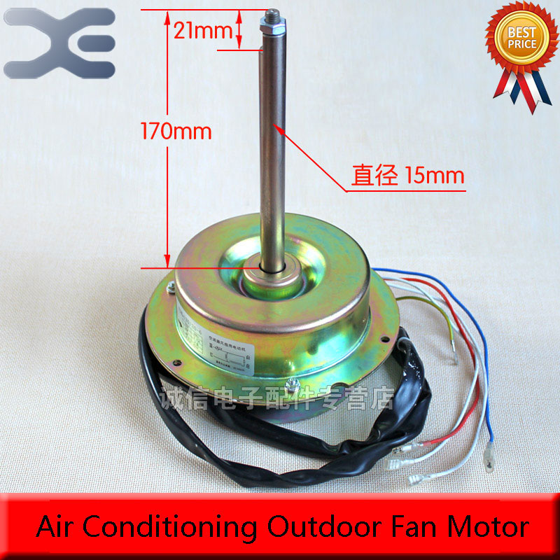 Original Rough 65W Air Conditioning Air Conditioning Motor Air Conditioning Parts air conditioning butt joint 16mm djt 5