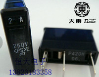 원래 일본 FUSE-P420H FANUC 다이토 2.0A FANUC 다이토 퓨즈