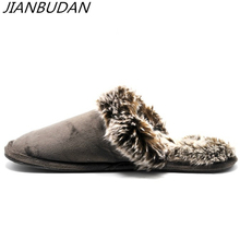 JIANBUDAN Artificial plush flat bottom Home slippers Winter Comfortable indoor Cotton Mute 36-46