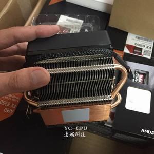 Image 5 - AMD FX 8350 FX 8350 CPU Prozessor Boxed mit kühler FX Serie Acht Kern 4,0 GHz Desktop Buchse AM3 + FD8350FRW8KHK verkauf FX 8300