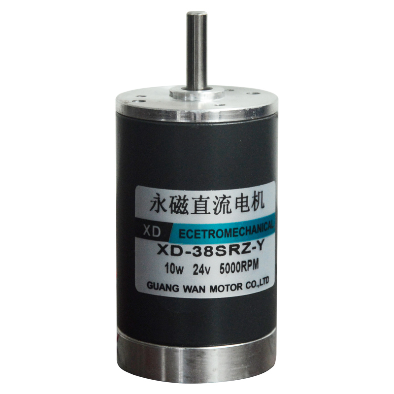 10W micro DC motor, 12V 24V high speed motor, speed control motor, 38MM variable speed motor, CW/CCW, 38SRZ new r775 12v 12000rpm dc micro motor stroller motor model motor speed motor