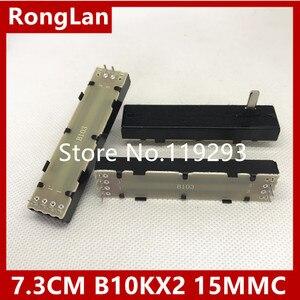 [SA] Тайвань 7,3 см 73 мм прямой B10KX2 B10K двойная длина вала потенциометра 15 мм.. -- 10 шт./лот