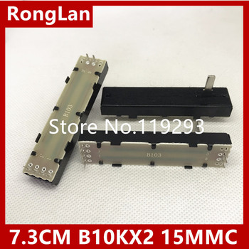 [SA]Taiwan 7.3 cm 73MM Straight B10KX2 B10K DOUBLE potentiometer shaft length 15MM ..--10PCS/LOT