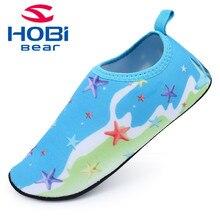 a2c30366c2500 Dzieci Plaża Kapcie dla Dzieci Dziewczyny Chłopcy Buty Do Wody Pływanie Klapki  Japonki Lato Barefoot Skarpety