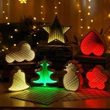 ثلاثية الأبعاد الجدة نجوم سحابة شجرة عيد الميلاد ليلة ضوء إنفينيتي مرآة مصباح الأنفاق الإبداعية LED مصباح ليد للمرآة للأطفال الطفل لعبة هدية