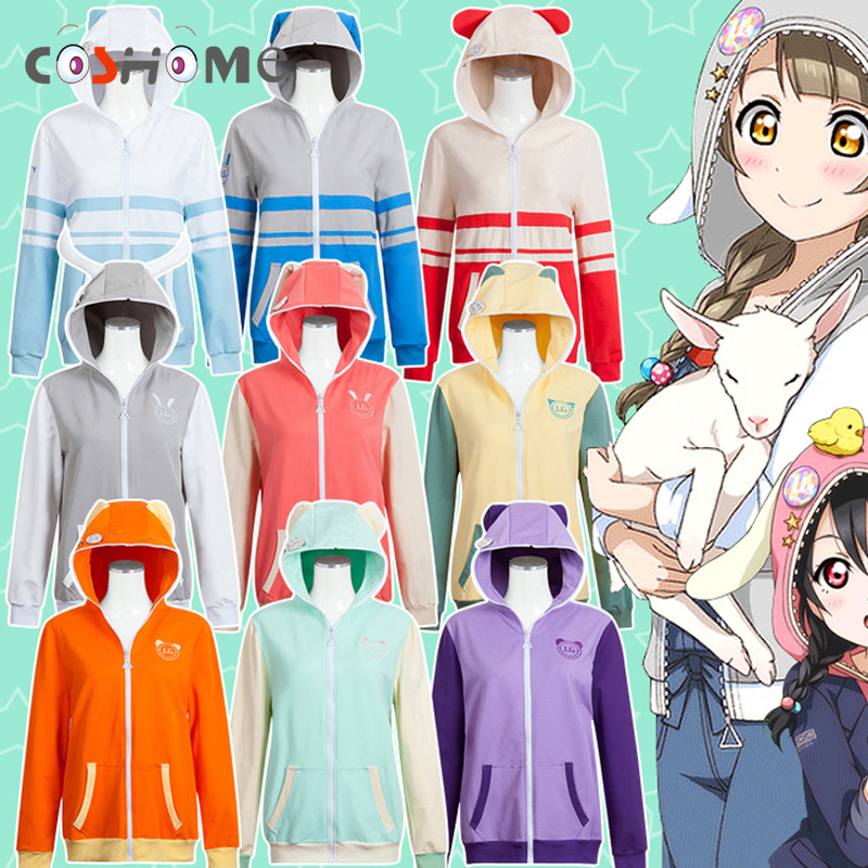 Coshome LoveLive! Hoodies Love Live u's Zoo Animal Coats Cosplay Costumes Jackets Minami Kotori Nishikino Maki Girls Women Tops