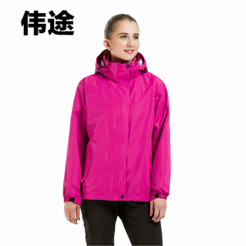 WEITU Men&Women's 2 Pieces Jacket 3 in 1 Outdoor Windproof Sport Winter Inner Fleece Jacket Warm Hiking Skiing Camping Coat 111 11 color 275ml empty refill ink cartridge for epson 4900 printer with auto reset chip