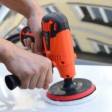 6 скоростей 800 Вт машина для полировки краски автомобиля 220 В Авто Полировщик краски инструмент для ухода 3500 об/мин M14 для воскового покрытия и очистки