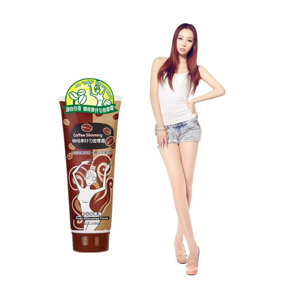 Galleria fotografica Disaar Discounted Coffee Anti cellulite 7 Days slimming Essential oil fat burn potent lose weight burning fat cream 85ml