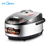 Midea MB FS4088 Rice Cooker IH Intelligent Reservation Timing 4L / 5L Micro Pressure Rice Cooker Cooking Kitchen Appliances