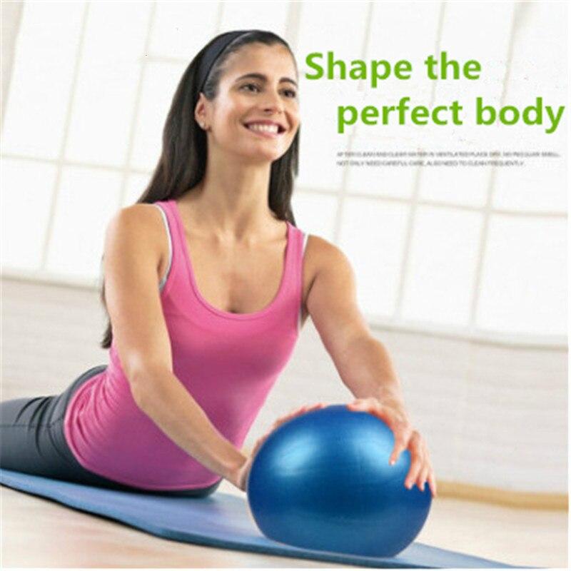 Pilates yoga ball straw 25cm balanced fitness ball gymnastics children pregnant women PVC yoga ball