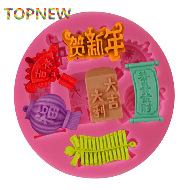 kung hei fat choy chinese new year themed silicone mold fondant cake decorating sweets chocolate moulds