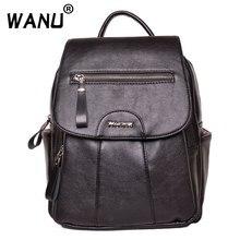 WANU/Роскошные брендовые кожаные женские рюкзаки из мягкой овечьей кожи для женщин и девушек, модные высококачественные сумки, Подарочная дорожная сумка