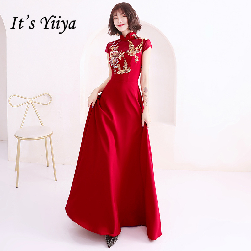 It's YiiYa Evening Dresses Elegant Embroidery Lace Wedding Formal Dress Short Sleeves Floor-length Zipper A-line Party Gown E328