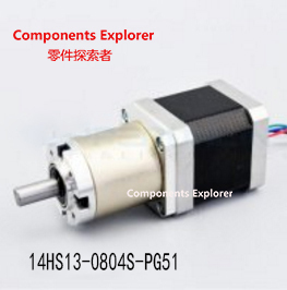 Gear ratio 51:1 Planetary Gearbox stepper motor Nema 14 0.8A Geared Stepper Motor 14HS13-0804S-PG51 image