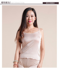 Thin section 100% silk knitted backing condole belt unlined upper garment Silk vest multi-color optional