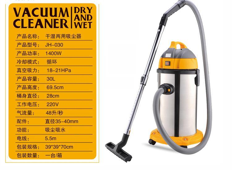 popular vacuum cleaner for dry and water use 5m long wire and multi-function vacuum 30l capacitypopular vacuum cleaner for dry and water use 5m long wire and multi-function vacuum 30l capacity