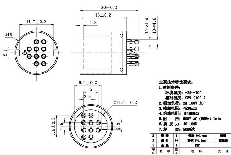Compra 10 pin conector de vídeo online al por mayor de