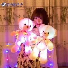 35cm 50cm 70cm Creative Light Up LED Music Teddy Bear Stuffed Animals Plush Toy Colorful Glowing Teddy Bear Christmas Gift