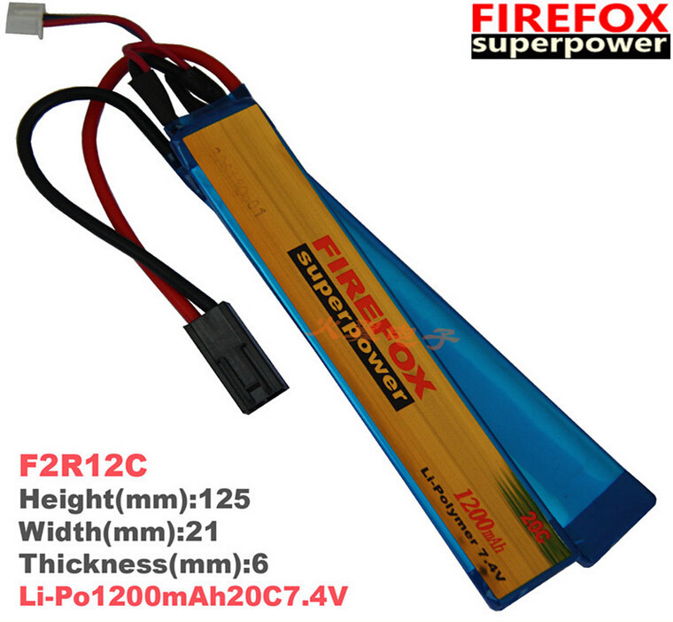 1pcs 100% Orginal Firefox 7.4V 1200mAh 2 cell LiPo Li-Polymer Stick rc Battery 20C 125MMX21MM F2R12C Drop shipping 1pcs 100% orginal firefox 11 1v 1500mah 15c li po aeg airsoft battery f3l15c drop shipping