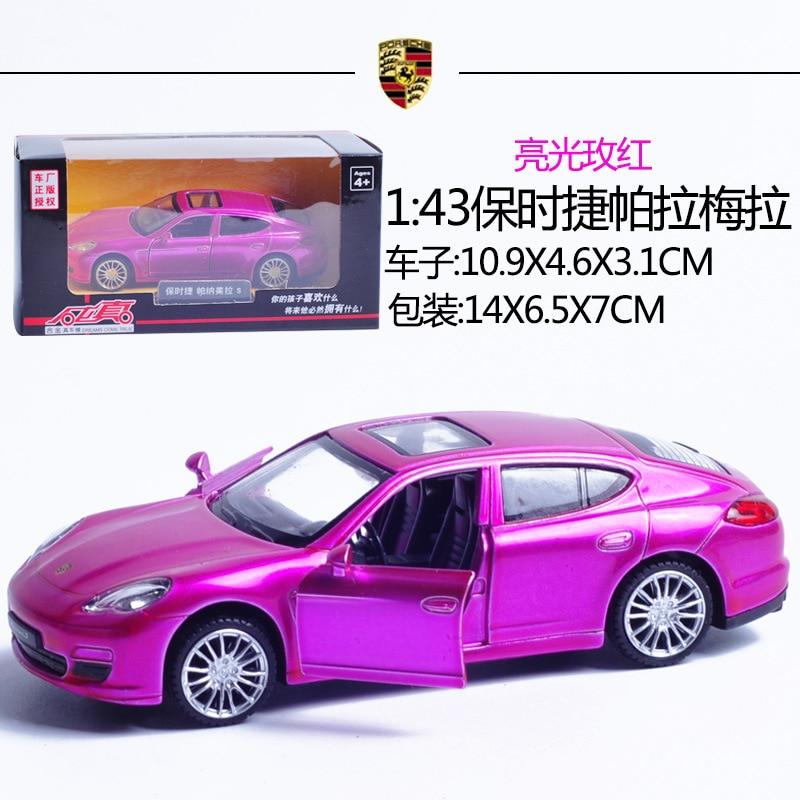 143 the light color pearl models red car models kids toys sport cars