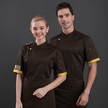 Chef Overalls Short Sleeve Professional Chef Service Summer Breathable Jacket Hotel Restaurant Work Clothes Tooling Uniform(China)