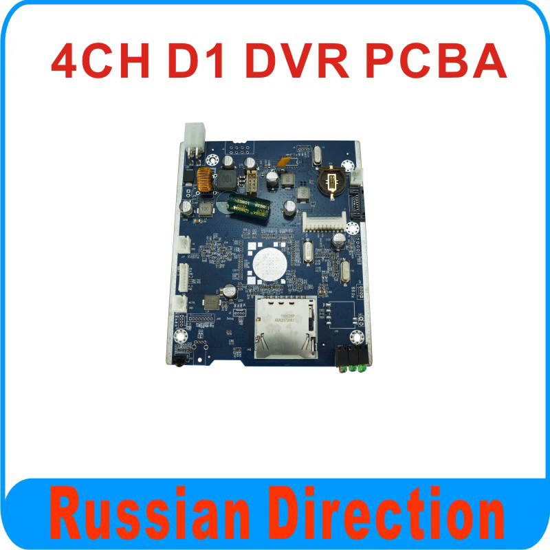4CH Video Input DVR Board Moduel for Recoring