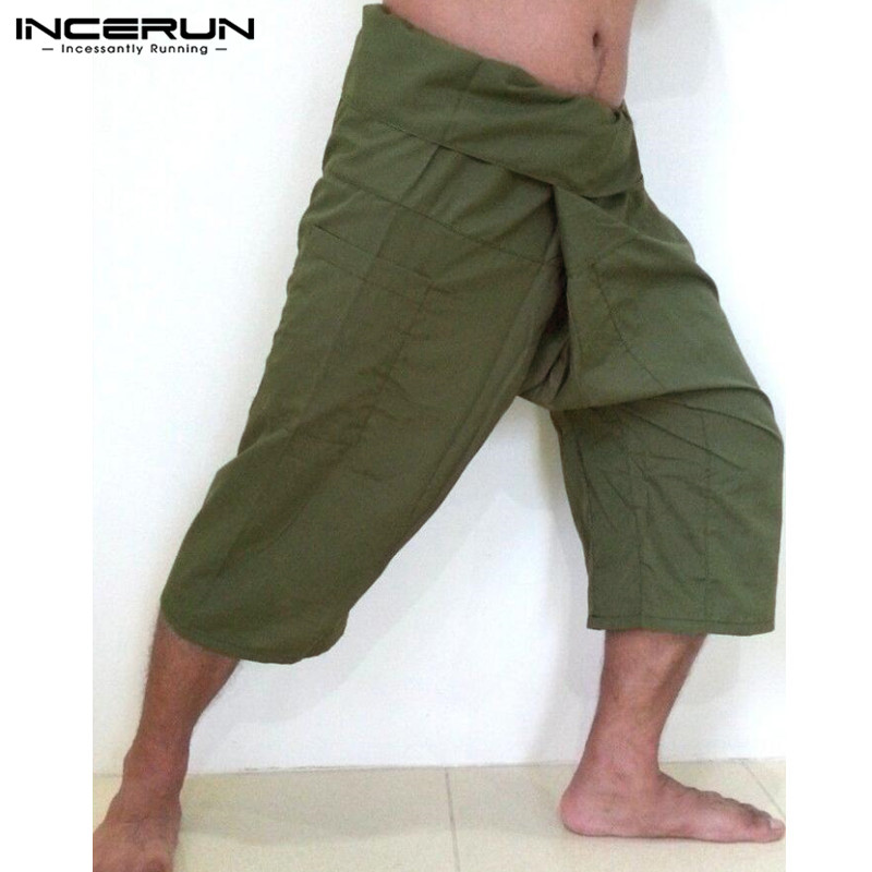 Hot Sale Wide Leg Men Pants  1