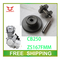 ZONGSHEN CB250 250cc Starter Motor Dual Link Gear Drive kayo bse atv quad dirt pit bike motorcycle accessories free shipping