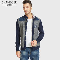 Mens Knitted Sweaters Cardigans 2018 Autumn Winter Business Casual V Neck Solid Color Slim Fit Male Knit Cardigan