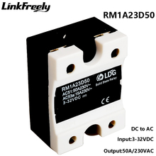 RM1A23D50 2SCR SMD 1-Phase AC Solid State Relay,Output: 50A /24-280VAC Input:3V 3.3V 5V 12V 24V 32V DC SSR Relay Switch Module