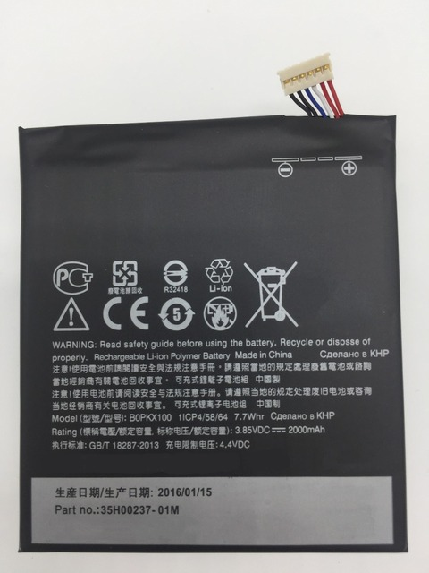 New100% For HTC Desire 626G+ Dual Sim 626S B0PKX100 2000Mah+2016 Htc03 Battery+Tool+Charging Line+immediate Deliver