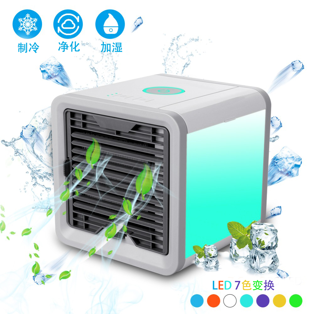 Air mini cooler USB humidifier mini air conditioning fan portable home office refrigeration small air conditioning